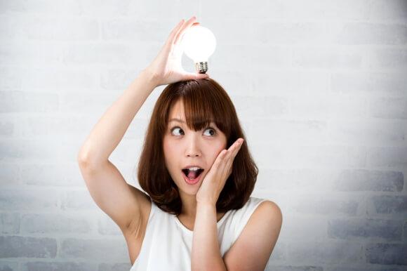 L'électrostimulation périnéale contre les fuites urinaires